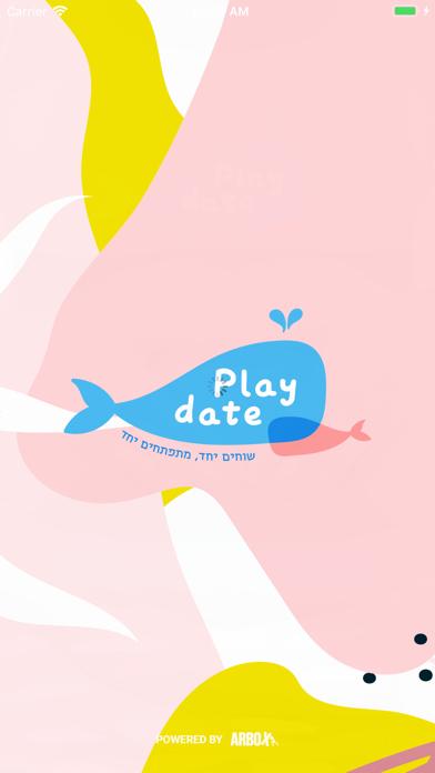 PlayDate - שוחים ביחד screenshot 1