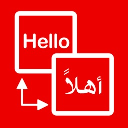 SPEAK ARABIC - Learn Arabic