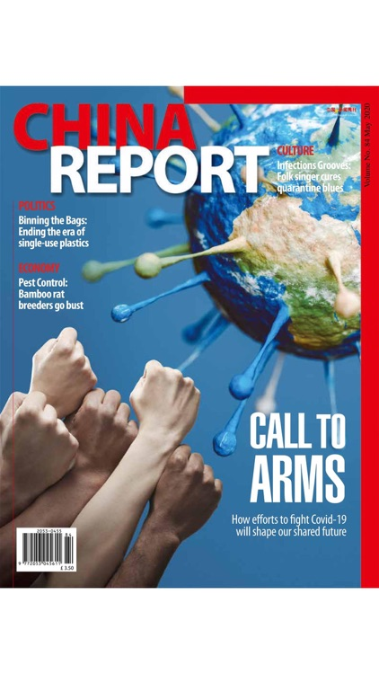 China Report – News Magazine screenshot-5