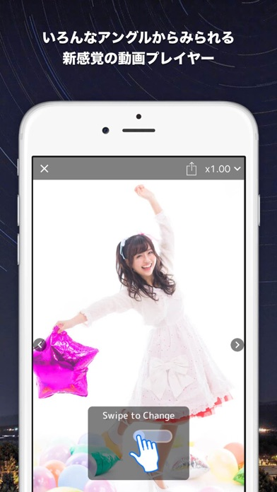 Screenshot for SwipeVideo専用プレイヤー in India App Store