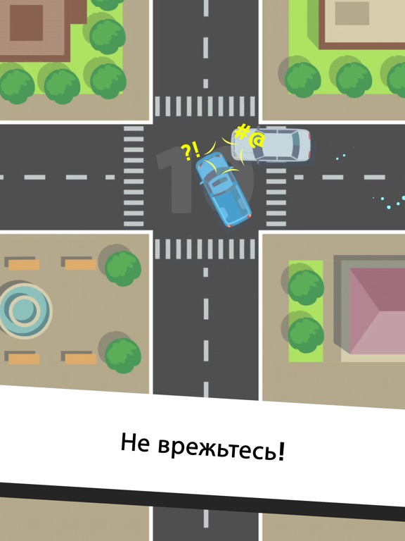Tiny Cars: Скоростная игра для iPad