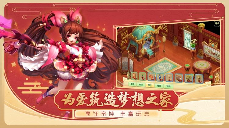西游女儿国-新职业鬼谷登场 screenshot-3