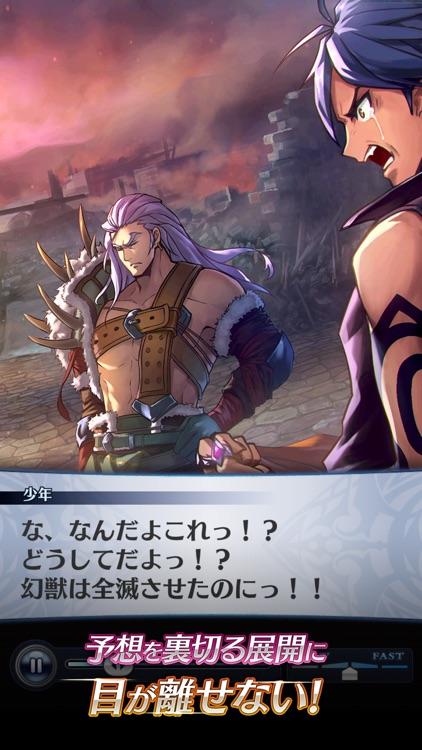 メギド72 screenshot-6
