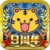 暴走列伝 単車の虎 - iPadアプリ