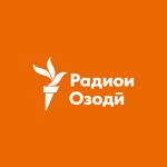 Радиои Озодӣ на пк