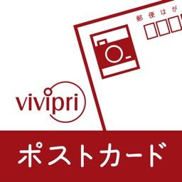 vivipri スマホでおしゃれポストカード