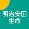 Meiji Yasuda Life Insurance Company - 明治安田生命 MYほけんアプリ アートワーク