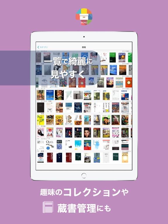 https://is1-ssl.mzstatic.com/image/thumb/Purple114/v4/b0/11/f4/b011f47c-0707-5f45-b05d-299202f1218e/source/576x768bb.jpg
