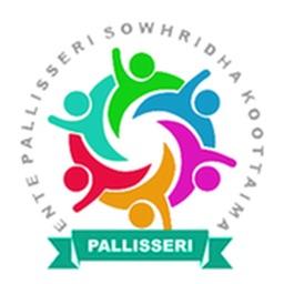 My Pallisseri