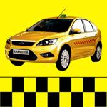 Камилла: заказ такси на пк