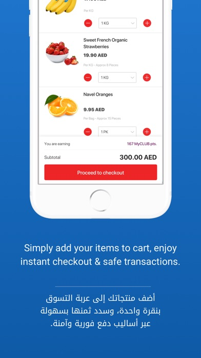 Screenshot for MAF Carrefour Online Shopping in United Arab Emirates App Store