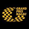 Macau GP 澳門大賽車