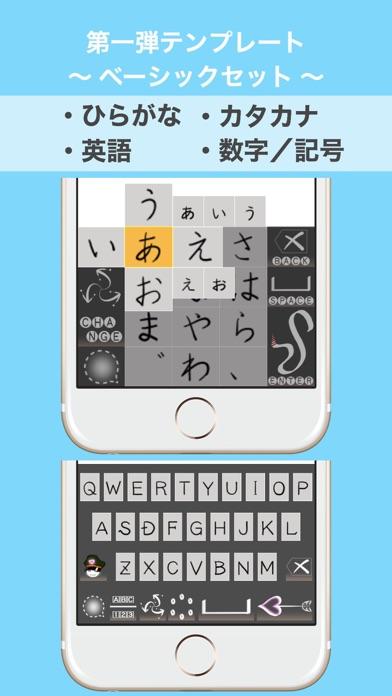 てがキー ScreenShot2