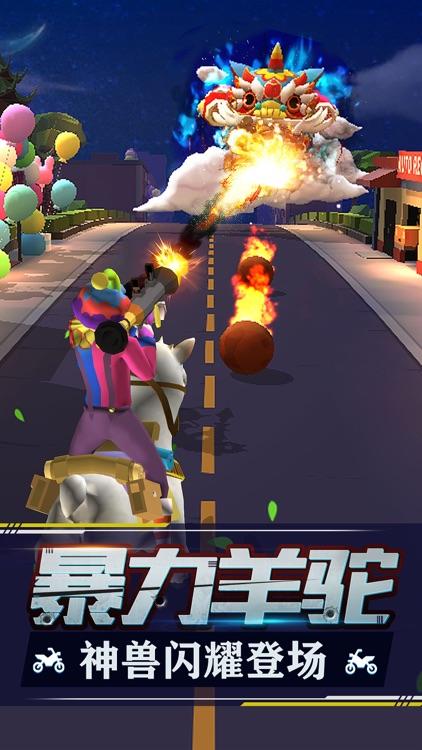 暴力飞车 screenshot-2