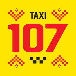 Такси 107