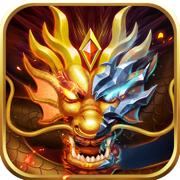 Broken Dragon-Eliminate
