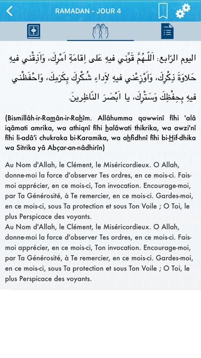 Ramadan 2020 : Français, Arabe screenshot four