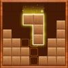 Wood Block Puzzle Deluxe - iPhoneアプリ