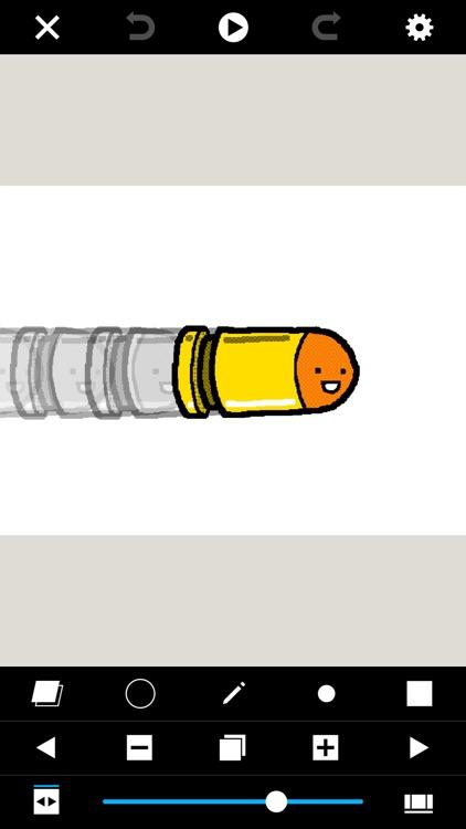 Folioscope: Animation Network screenshot-3