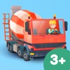 Little Builders for Kids Reviews