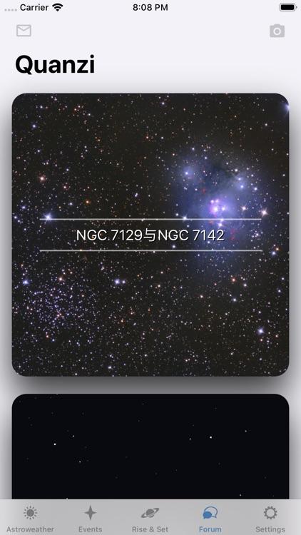 Astroweather - astronomy tools screenshot-6