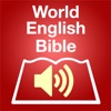 SpokenWord Audio Bible - iPhoneアプリ