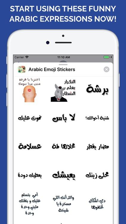 Arabic Emoji Stickers screenshot-7