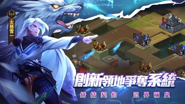 忍者契約 screenshot-3