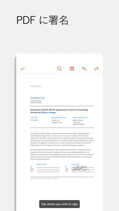 Microsoft Officeのおすすめ画像7