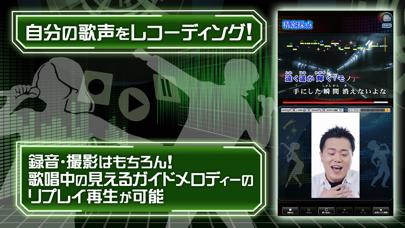 カラオケ@DAM-精密採点ができる本格カラオケアプリのおすすめ画像5