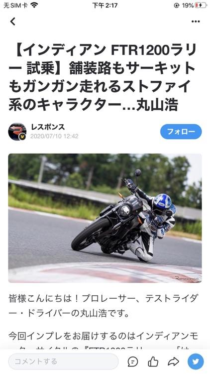 TopBuzz - 話題のニュース&面白動画見放題 screenshot-3