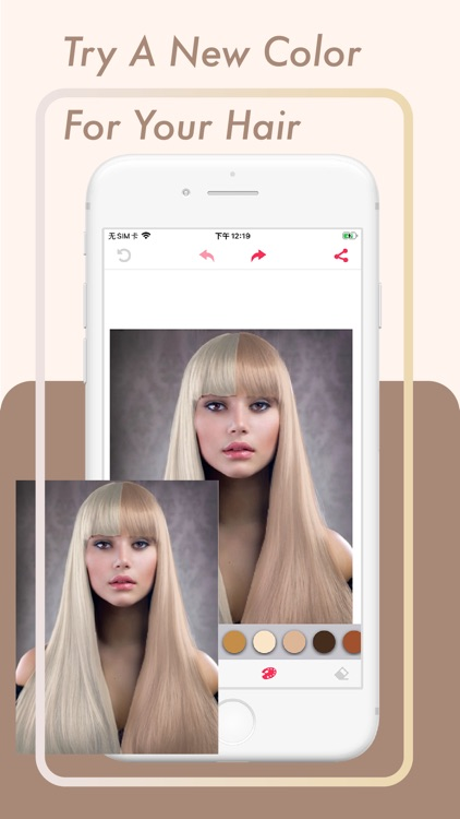 Hair Color Changer . screenshot-4