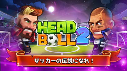 Head Ball 2のおすすめ画像1