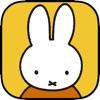 ミッフィーの知育ゲーム - iPadアプリ