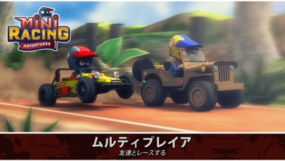 Mini Racing Adventuresのおすすめ画像1