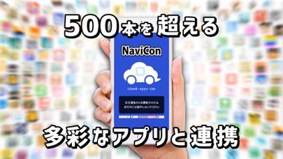 https://is1-ssl.mzstatic.com/image/thumb/Purple114/v4/bc/8d/4d/bc8d4d5a-c99c-a920-cc67-778903809422/d5c62b1d-329d-4cd7-9909-863093edbcd8_NaviCon_iOS5.5in_03.jpg/406x228bb.jpg