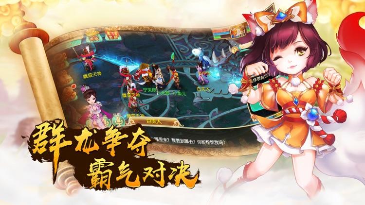 梦幻仙灵-梦幻回合制休闲社交手游 screenshot-3
