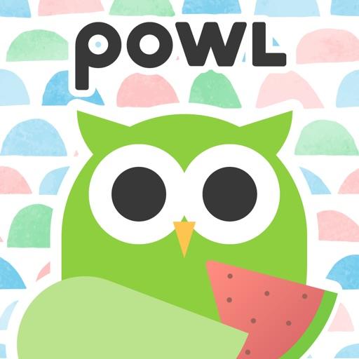 アンケートでポイント-お小遣いを稼ぐ・貯めるならPowl(ポール)