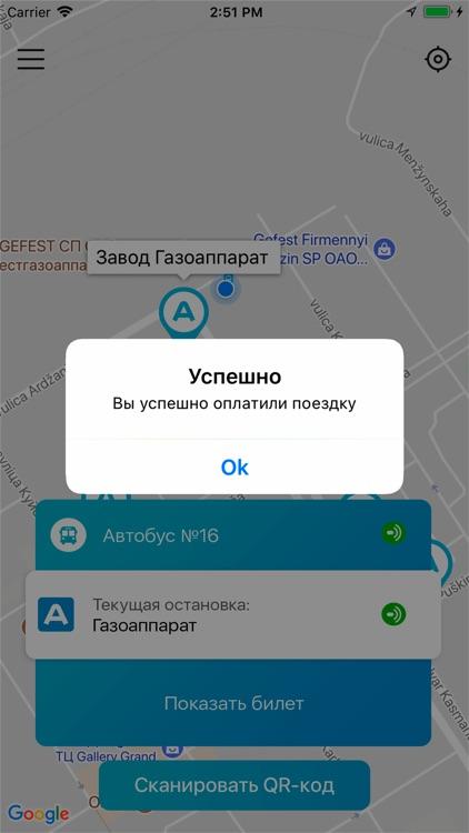 Tix screenshot-2