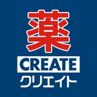 クリエイトエス・ディー公式アプリ