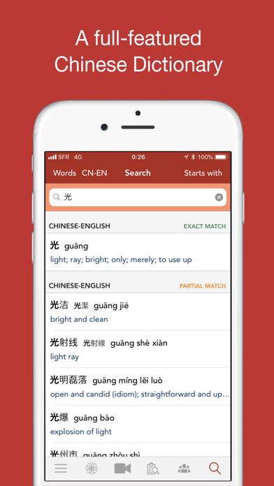 Screenshot #3 pour HanYou - Chinese Recognizer