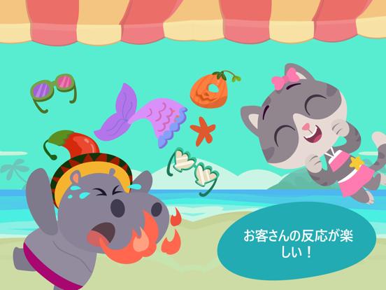 Dr. Pandaのアイスクリームトラック2のおすすめ画像4