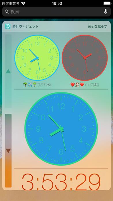 時計ウィジェットのおすすめ画像3