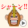 download Cymbal monkey/Animated