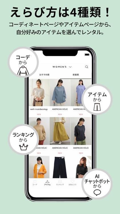 メチャカリ(MECHAKARI) ファッションコーディネート screenshot-5