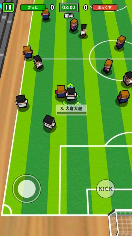 机でサッカー screenshot-5