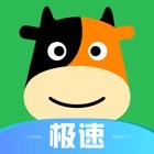 途牛旅游极速版 icon