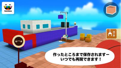トッカ・ビルダー(Toca Builders)のおすすめ画像4