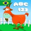 子供のためのファームの冒険(ブラジルポルトガル語)