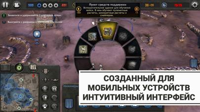 Скриншот №6 к Company of Heroes